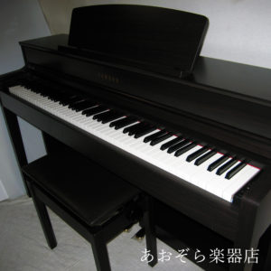 ヤマハ CLP545